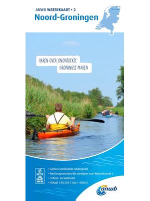 ANWB Waterkaart 2 - Noord Groningen
